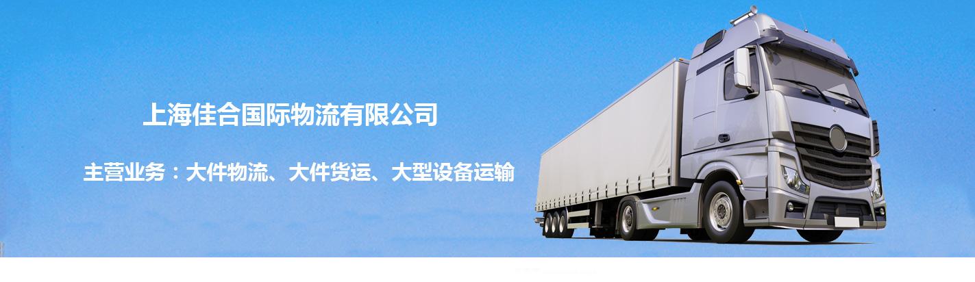 大型设备运输产品展示下大图